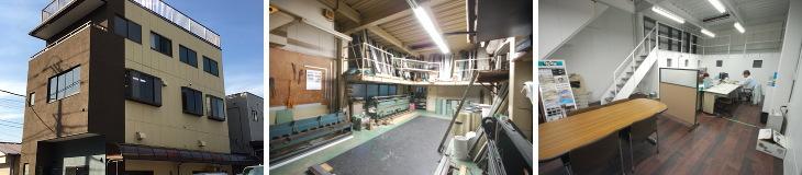 外壁塗装工事・屋根塗装工事・金属サイディングの葛飾区マルゼン工業会社案内