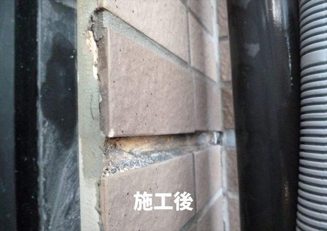 外壁工事施工後